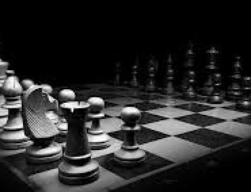 אסטרטגיה בעידן אי ודאות