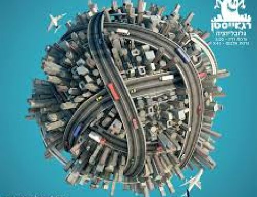 גלובליזציה – ערוצי סחר ושרשרות הערך