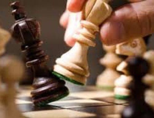 מהי אסטרטגיה עסקית ?